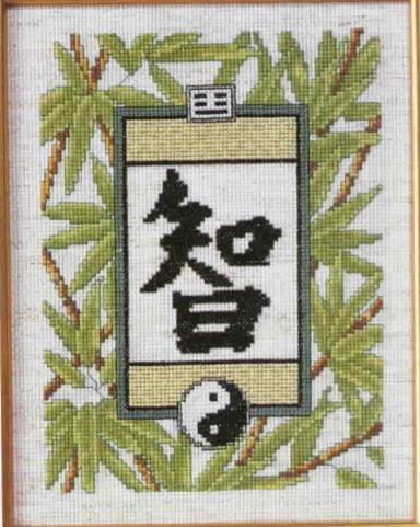 вышивка крестом домики схемы