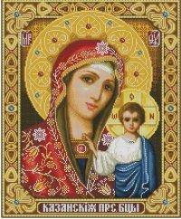 Казанская Пр.Богородица