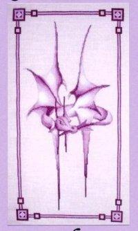 Сиреневый дракончик