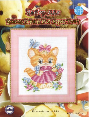 Кошечка в розовом платье