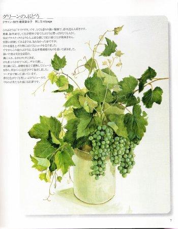 Виноград в вазе