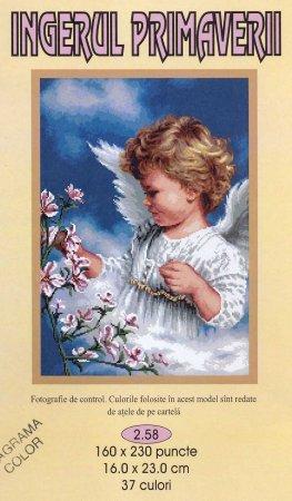 Ангел вариант 1