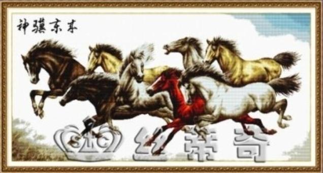 Табун лошадей схема вышивки